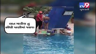 Video of Rajpath Club swimming coach hitting teenaged girls goes viral - Tv9