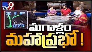 Men demand special commission against women harassment - TV9