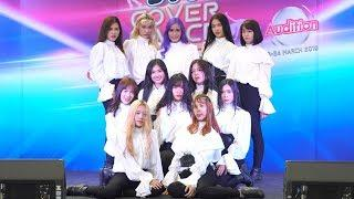 190323 K-GIRLS cover LOONA - Intro + Butterfly @ The Nine JK Cover Dance Contest 2019 (Audition)