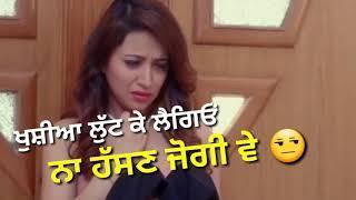 ਜਾ ਵੇ ਜਾ ਬੇਕਦਰਾ || Heart Touching lyrical video || whatsapp Status for girls