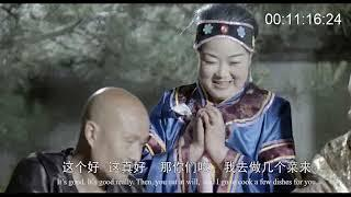 【Full Movie】 WOMEN KNIGHT-ERRANT AIDED BY BUDDHA DHARMA    FROM FAMEN TEMPLE, IN ANCIENT CHINA