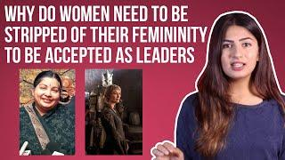 Why Do Women Need To Be Stripped Of Their Femininity To Be Taken Seriously As Leaders