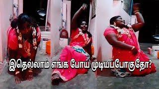 இதெல்லாம் எங்க போய் முடியப்போகுதோ? | Tamil Tik Tok girls | Tik Tok video | Tik Tok aunty video