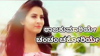 Girls Attitude ???? cute romantic ???? Kannada love song status ???? New Kannada Whatsapp status vid
