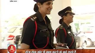 Women's changing role in the Indian Army. ASC