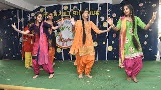 Punjabi Dance By 11th Class Girls On Teachers Day Celebration-2018