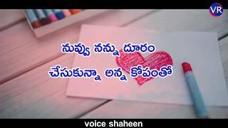 Girls love failure emotional WhatsApp status video Veeru creative ||  నువ్వు నన్ను దూరం చేసుకున్నా