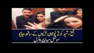 Sheikh Rasheed Video with Girls Went Viral On Social Media | Ary News Headlines