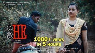 ഒറ്റയ്ക്ക് ഒരു പെണ്ണ് പുറത്തിറങ്ങിയാൽ.. SHE | Malayalam Short Film | Women's Day