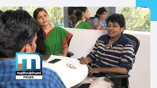 Women's Welfare Collective Launched In TN| Mathrubhumi News