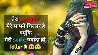 Girls attitude WhatsApp status video????????best attitude status????????girls special