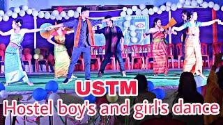 #ustm #bodolanddanceUstm Hostel senior/junior boys& girls group dance|| Bodoland Dance