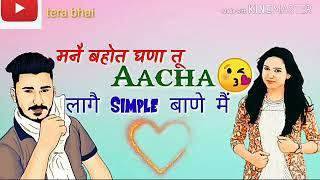 Maa ka ladla haryanvi WhatsApp status 2019 Girls love WhatsApp status 2019 Girls attitude status