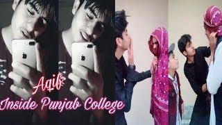 Inside Punjab College Girls Boys TikTok Musically Video| Part 17 | Lahore Punjab Group College