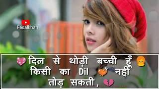 Attitude status for girls |Whatsapp status video| New latest whatsapp statusI