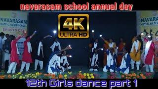 12th girls dance | navarasam school annual day | 2019 navarasam school function