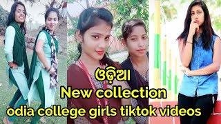 Special odia college Vs high school girls tiktok video  ll odia college jhia tiktok ll