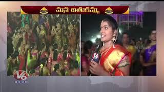 Saddula Bathukamma Celebrations In Warangal, Women Attracts With Traditional Dance | V6 News