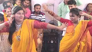 sister wedding dance || Young  girls dance || বিয়ের নাচ