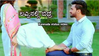 ????New Kannada WhatsApp Status Video 2018???? | love nalli bidhre | girls attitude status
