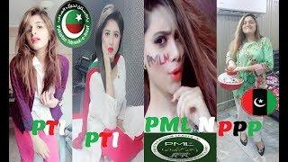 PTI VS PMLN VS PPP Cute Girl's Musically Dance Compilations | Political Musical.ly