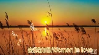 安騏的頻道安騏演唱:Woman in love
