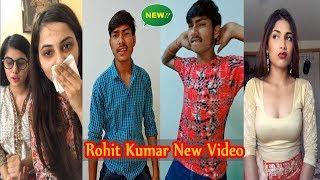 New Video Rohit Kumar (Gutka Bhai) Duet With Beautiful Girls On Musically TikTok