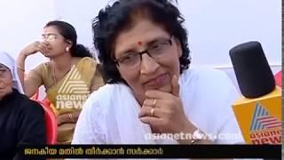Olympian Mercy Kuttan about women wall