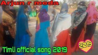 Timli DJ song 2019 // super duper hit girls dance sailana