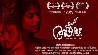 Abhirami - Each Women Has A Story | Malayalam Short Film | Ajmal Rahman
