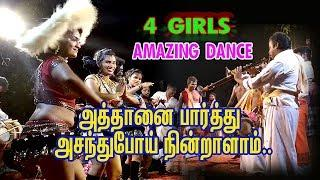 VILLAGE 4 GIRLS AMAZING SUPER DANCE 2019 | TAMIL CULTURE FESTIVAL CELEBRATION