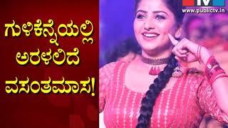 Rachita Ram bags title role in her first women-centric film |April | ಏಪ್ರಿಲ್