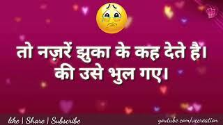 Watsaap love sad status???????? for bewafa girls
