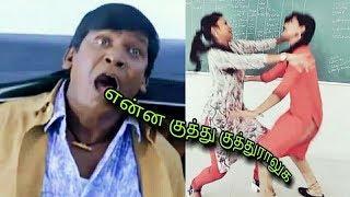 tamil girls dance vadivelu reaction | trichy ramesh fans club