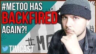 The MeToo Movement Is Backfiring Against Women... Again?!