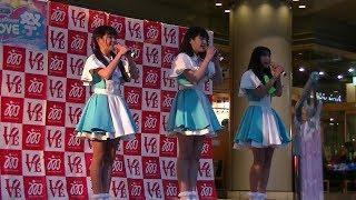 """アクアノート (photo) """"GIRLS POWER LOVE祭り"""""""