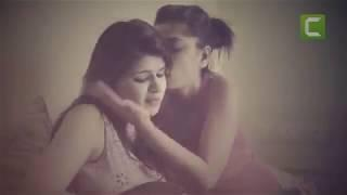 [Lesbian's Love Story]  Story Of 2 Lesbian Girls || Hindi Romantic Love Story