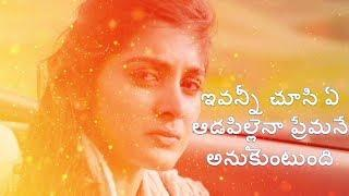Girl love failure whatsapp status in telugu ||Telugu wonders ||
