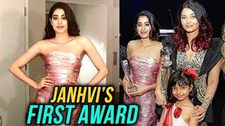 Janhvi Kapoor Bags Her FIRST AWARD  | WIFT Emerald Award At The Women In Film And Television (WIFT)