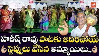 School Girls Dance for Harish Rao DJ Songs | Siddipet MLA | CM KCR | TRS Songs | KTR | YOYO TV
