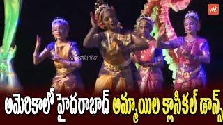 Hyderabad Girls Superb Classical Dance Performance | NATA Mega Convention 2018 | YOYO TV Channel