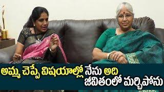 Bharatheeyam Satyavani Garu and Daughter Satyahanuma Sree Exclusive   Successful Women   SumanTV Mom
