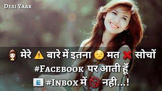 Attitude Status For Girls || Whatsapp Status || New Latest WhatAapp Status Video