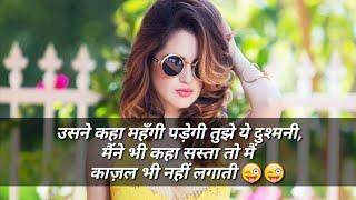????Attitude Status For Girls❤ || Whatsapp Status || New Latest WhatAapp Status Video 2018????
