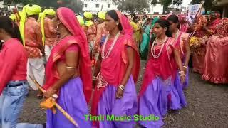 Adivasi dewas latest dance beautiful girls !Jhabua alirajpur!
