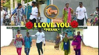 I Love U Prank On Kovai Girls ???????? | Prank Show #018 | Kovai 360
