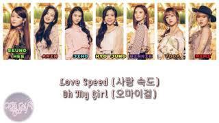 [Color coded lyrics] Love Speed (사랑 속도) - OH MY GIRL (오마이걸)
