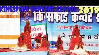 Allah Allah girls performance of 2019 latest video to Kingsford convent school by Asif babu