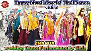 2018 Happy Diwali Special Timli Dance video // Beautiful Girls ka Stayil Timli Dance