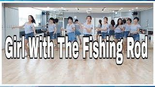 Girl With The Fishing Rod-Line Dance(Improver )Christina Yang (August 2018)